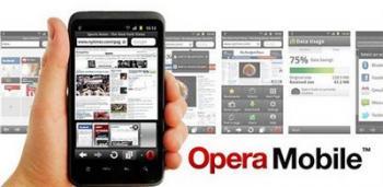 Браузер Opera