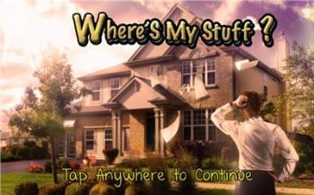 Где мои вещи?