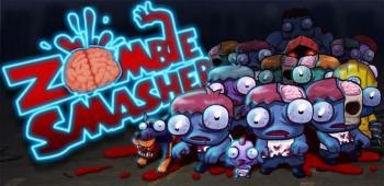 Сокрушитель зомби