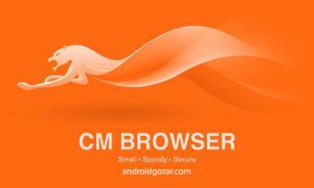 CM Browser - Fast & Secure
