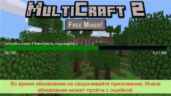 MultiCraft II — Free Miner!