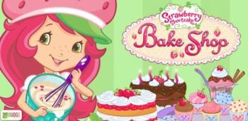 Пекарня Клубнички