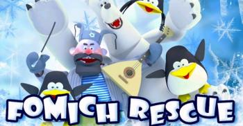 Fomich Rescue