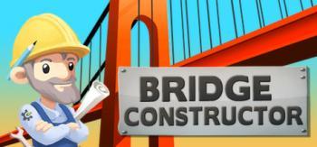 Мост конструктор