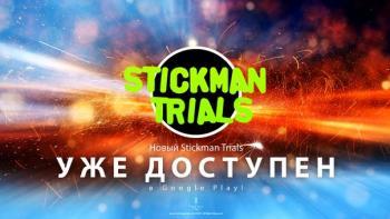 Stickman Trials