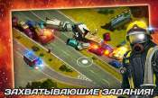 RESCUE: Heroes in Action - скриншот