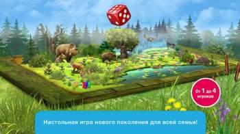 Мы изучаем мир: приключения в лесу