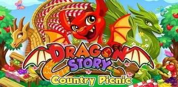 История драконов. Пикник
