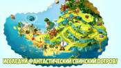 Angry Birds Epic - скриншот