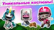 Run Sackboy! Run! - скриншот