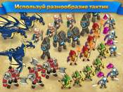 Might and Glory: Kingdom War - скриншот