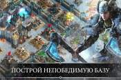 Rival Kingdoms: Age of Ruin - скриншот