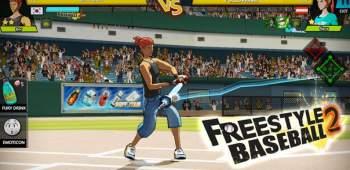 FreeStyle Бейсбол 2