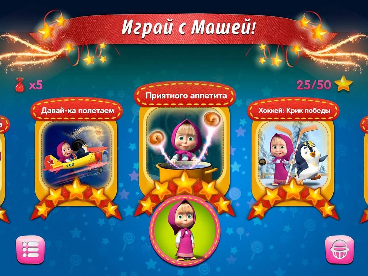 Скачать игру Маша и Медведь: Игра для Детей 2.6.9 для Андроид