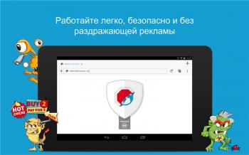 Adblock Browser для Android