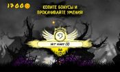 The Flying Sun Adventure Game - скриншот