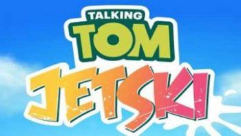 Аквабайк Говорящего Тома