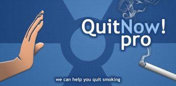 QuitNow! PRO - бросайте курить