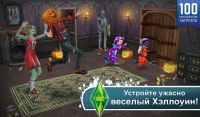 The Sims FreePlay - скриншот