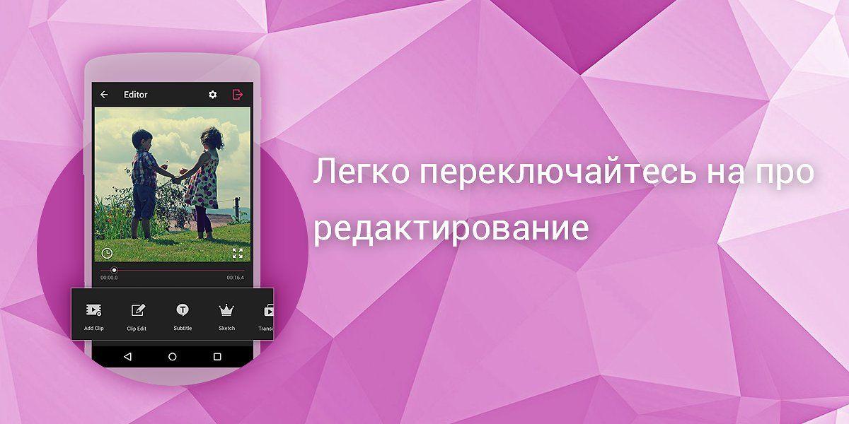 Мобильное Видео Бесплатно Без Регитрации И Смс