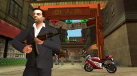 Grand Theft Auto: Liberty City Stories - скриншот