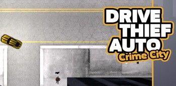 Угонщик Автомобилей: Криминал