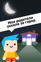 Epic Party Clicker - The Game - скриншот