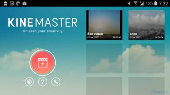 KineMaster – видеоредактор