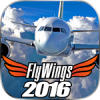 Flight Simulator 2016 HD логотип