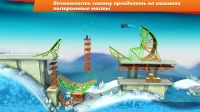 Bridge Constructor Stunts - скриншот