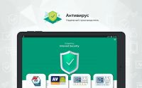 Kaspersky Internet Security - скриншот