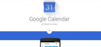 Google Календарь