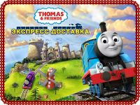 Thomas & Friends: Delivery - скриншот