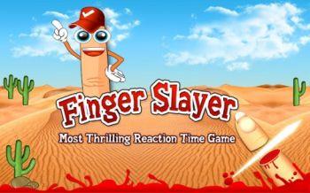 Убийца пальцев (Finger Slayer)