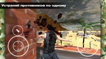 Снайпер Мэн: Первый Удар 3D