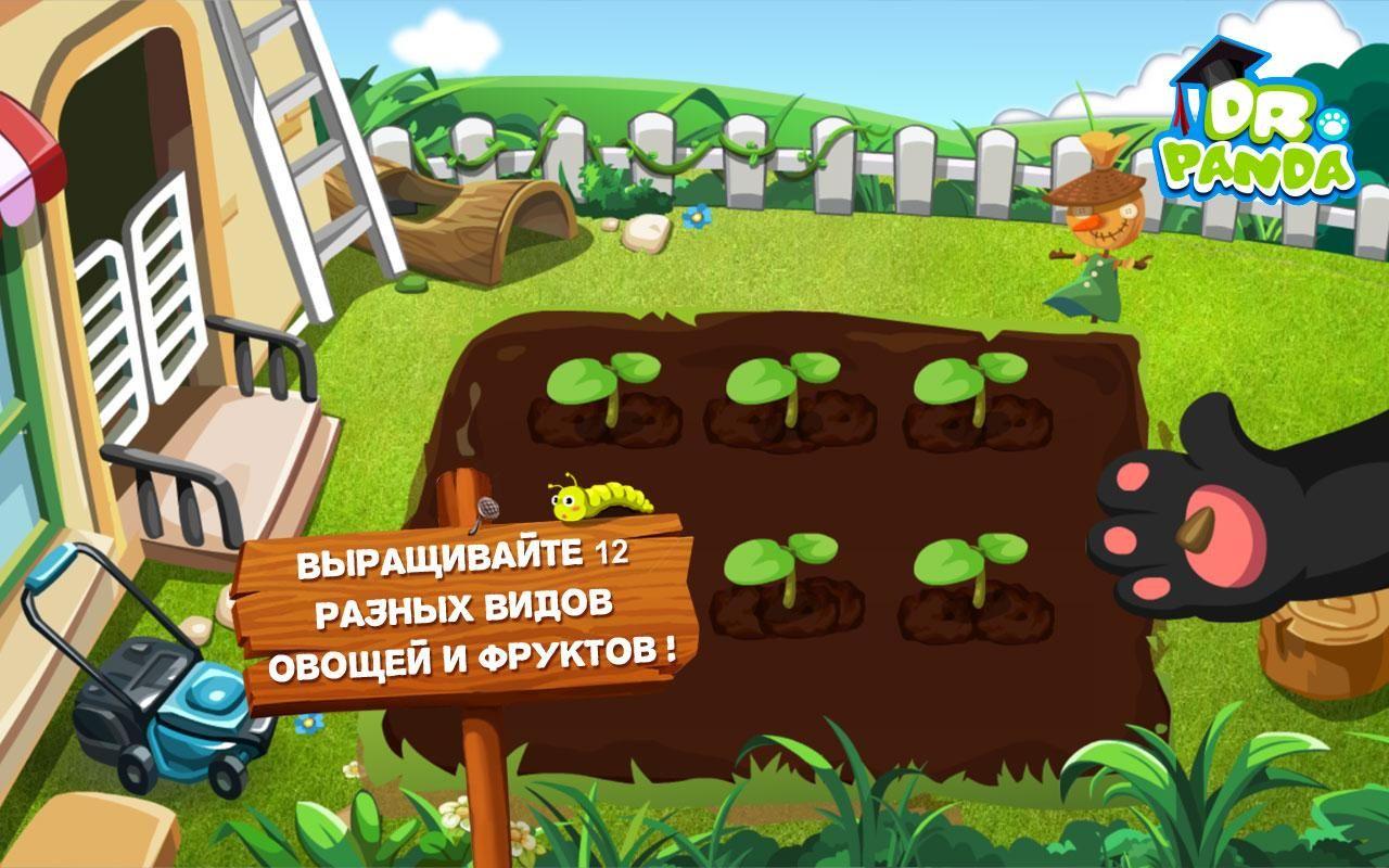 https://tabsgame.ru/screens/2016-05-03/1462258728_-929206895.jpg