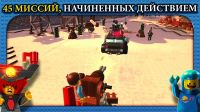 The LEGO  Movie Video Game - скриншот