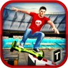 Hoverboard Stunts Hero 2016 логотип