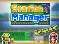 Station Manager - скриншот