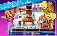 Fabulous - Fashion Fever - скриншот