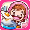 COOKING MAMA Let's Cook! логотип