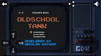 Oldschool Tank - Танчики в 3D