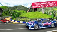 Red Bull Racers - скриншот