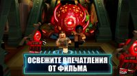 LEGO Star Wars: The Force Awakens - скриншот