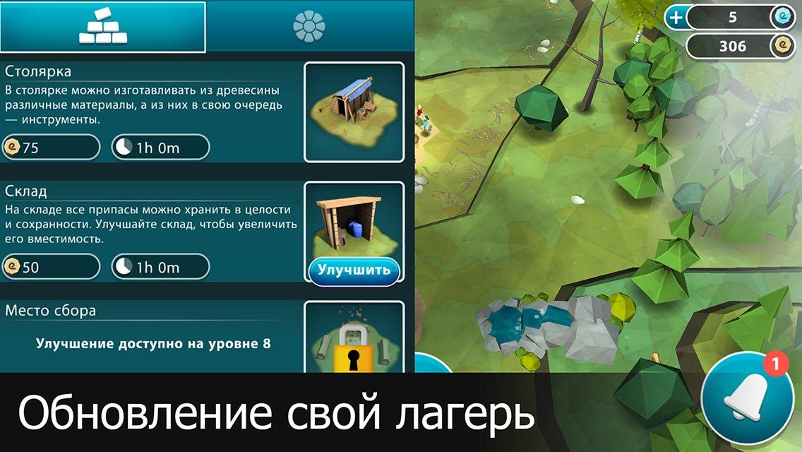 Как создать игру 3d на андроид