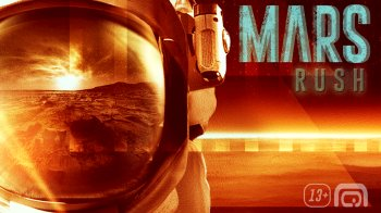 Mars Rush