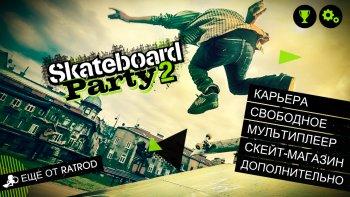 Skateboard Party 2