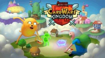 Королевство карточных войн