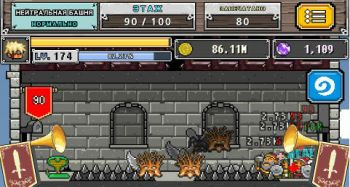 Dot Heroes II: Top Summone