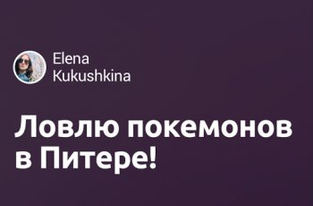Kast - скринкастинг ВКонтакте